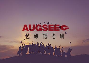 北京伽雅国际教育咨询有限公司