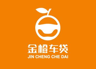 金橙车贷金融有限公司
