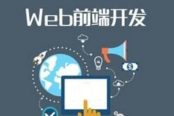 什么是WEB2.0?