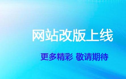 北京日化协会