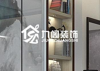 九阁装饰设计行业网站欣赏