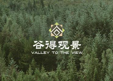 谷得观景园林行业网站设计赏析