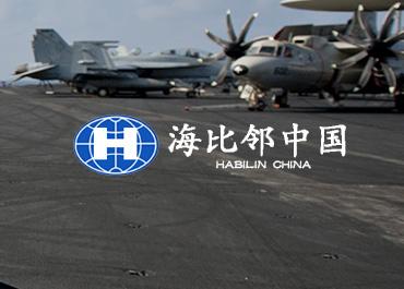 海比邻中国网站案例欣赏