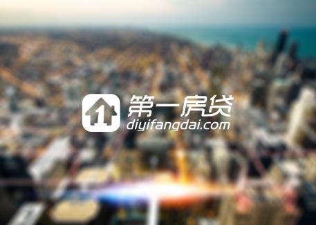 第一房贷金融行业网站欣赏