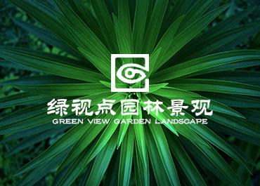 绿视点园林网站案例欣赏