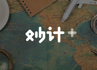 妙计旅行旅游行业网站案例欣赏
