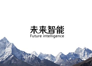 未来智能科技行业网站案例欣赏