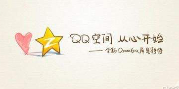 QQ空间开始注册绑定cn域名