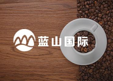 蓝山国际西点咖啡学院案例欣赏