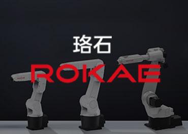 珞石机器人科技行业网站欣赏
