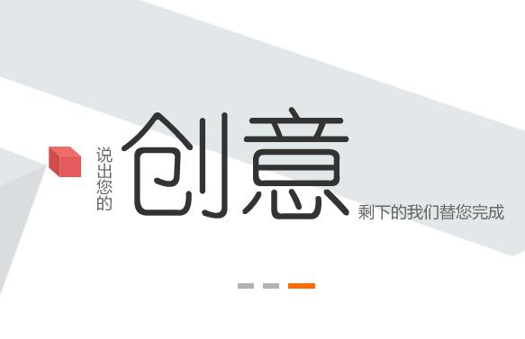 天津天迅达科技有限公司