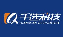 上海千选网络科技有限公司