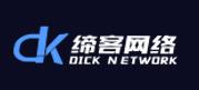 上海缔客网络科技有限公司