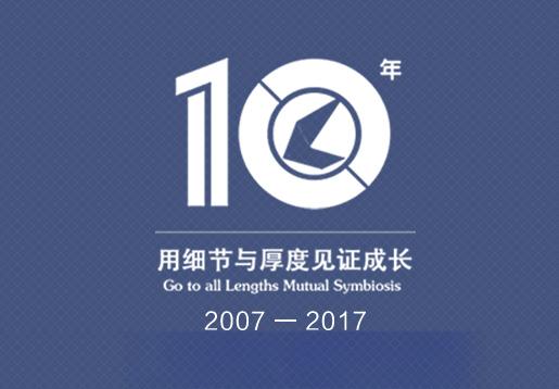 上海涛飞网络科技有限公司