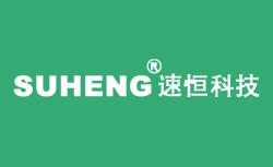 上海速恒网络科技有限公司