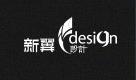 北京新翼创想文化发展有限公司