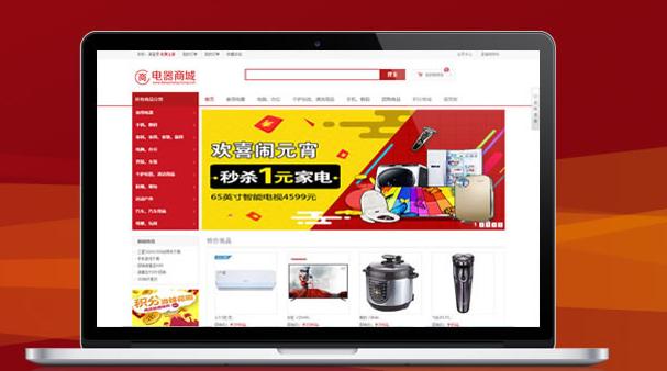 重庆引序科技有限公司