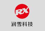 重庆润雪科技有限公司