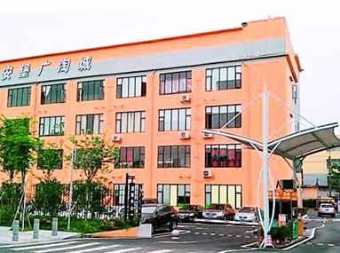 广州道顺信息科技有限公司