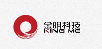 四川金明科技发展有限公司