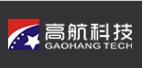 重庆高航科技有限公司