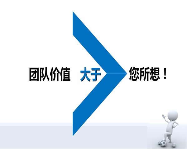 金华市悦企信息技术有限公司