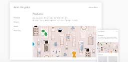 原研哉公司网页设计与APP设计赏析(下)