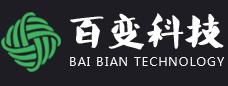 西安百变网络科技有限公司