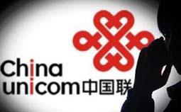 中国联通打通全球首个5G户外电话 华为已获全球30个5G订单