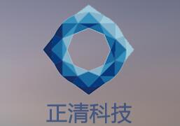 江苏正清网络科技有限公司