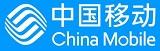 中国移动采购5G基站华为高居第一名