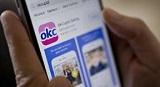 用户投诉美国交友平台OKCupid:系统漏洞致帐号遭攻击