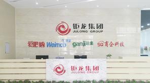 郑州商企信息技术有限公司