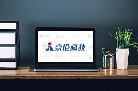 武汉京伦科技开发有限公司