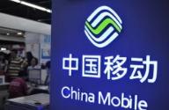 改变4G单一计费模式,中国移动谈5G资费