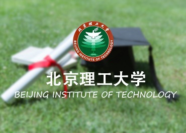 北京理工大学陶军教授课题组网站案例欣赏