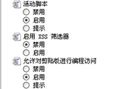 网站页面APP筛选器如何设计
