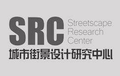 城市街景设计研究中心网站制作已完成上线