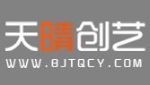 天晴创艺网站建设公司疫情期间网站制作优惠政策