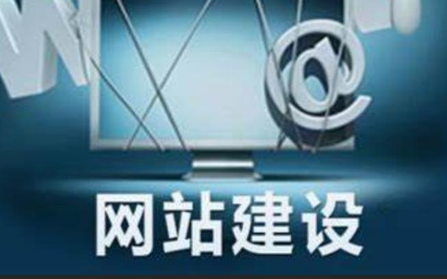北京网站制作的响应式布局和自适应布局有什么区别