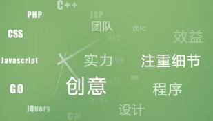 北京网站制作现在网站还是必须要做的吗?做网站要注意什么?