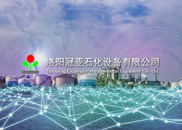 洛阳冠亚石化设备有限公司网站设计案例赏析