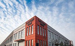 祝贺龙达杰陆建筑材料与天晴创艺签约蓝瑞斯网站开发建设