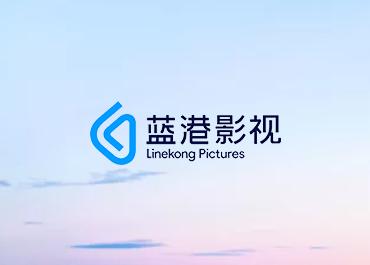 蓝港影业娱乐影视网站设计开发案例赏析