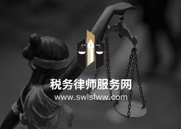 税务律师网网站设计制作案例欣赏
