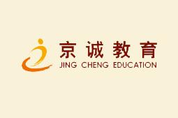 京城教育网站设计制作完成,上线!