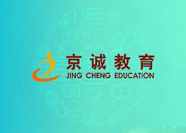 京城教育网站设计制作开发案例欣赏