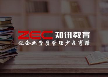北京知讯教育网站制作开发案例欣赏