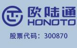 深圳欧陆通网站制作开发建设完成上线