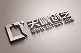 天晴创艺网站制作开发公司LOGO全新上线